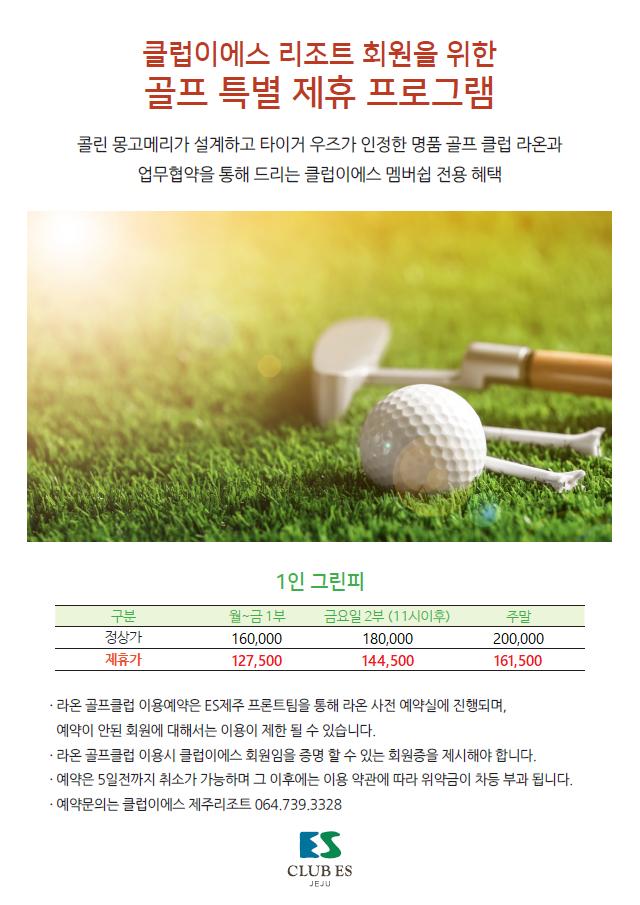골프.png